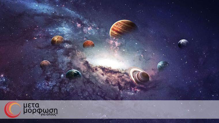 Αστρολογία για Προχωρημένους: Ειδικά Θέματα στην Ερμηνεία των Πλανητών | Βαγγέλης Πετρίτσης PhD