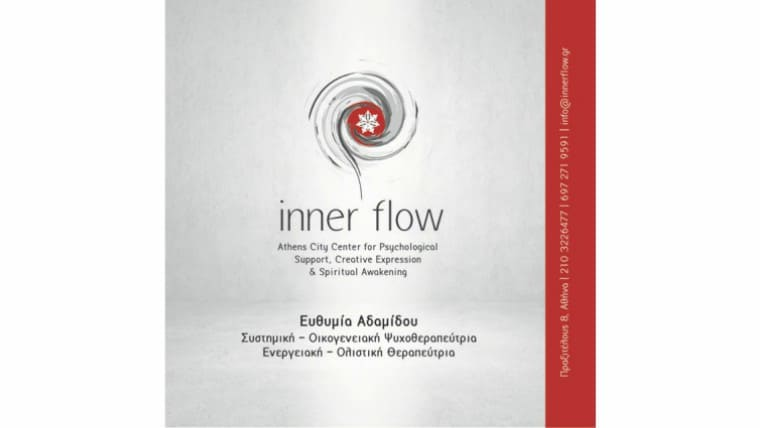 InnerFlow | Athens City Center for Psychological Support, Creative Expression & Spiritual Awakening