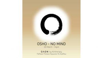 Osho No Mind   Vikalpo