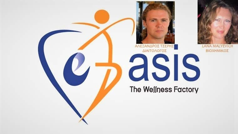 E-asis The Wellness Factory