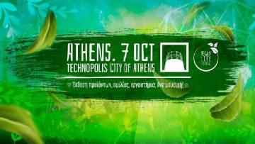Vegan Life Festival Athens 2018
