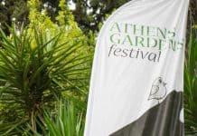Athens Garden Festival στον Εθνικό Κήπο