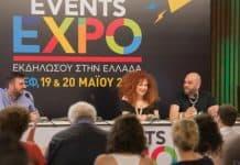 Events EXPO | Επιχειρηματίες, καλλιτέχνες και κοινό ανανέωσαν το ραντεβού τους για το Events Expo 2019