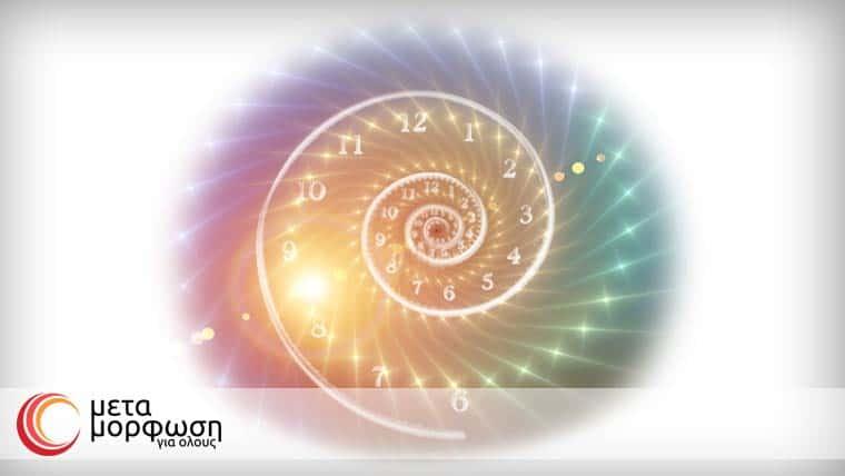 Angelic Quantum Spirals - Θαύματα με Αγγελικές Σπείρες by Mary Zapiti | Μαίρη Ζαπίτη