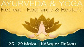 Ayurveda & Yoga Retreat - Recharge & Restart!