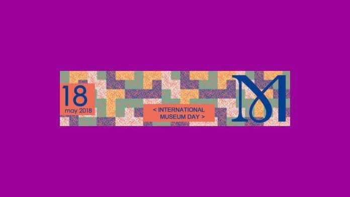 Διεθνής Ημέρα Μουσείων 2018 με δωρεάν είσοδο σε όλα τα μουσεία της χώρας