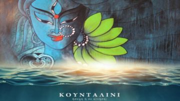 Σεμινάριο «Κουνταλίνι, ήσυχη ή σε κίνηση;» - Swami Ritavan Bharati | Καφέ σχολείο Κώστας Φωτεινός