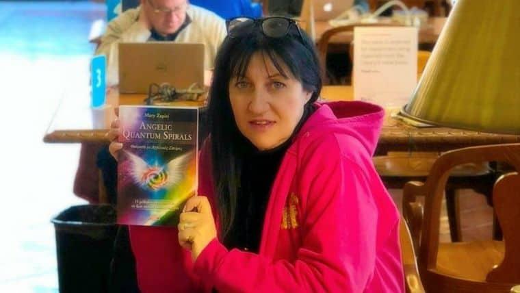 Παρουσίαση Βιβλίου Angelic Quantum Spirals – Θαύματα με Αγγελικές Σπείρες | Μαίρη Ζαπίτη