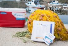 Ένα Κουτί Θάλασσα | Μία ιδέα είναι αρκετή για να αλλάξει τον κόσμο