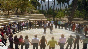 26ο Διεθνές Συμπόσιο NDI - Vivre Ensemble | Κτήμα Νοόσφαιρα