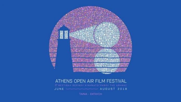 8ο Φεστιβάλ Θερινού Κινηματογράφου της Αθήνας   Athens Open Air Film Festival