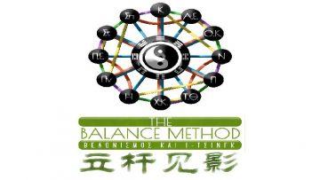 The Balance Method   Ακαδημία Αρχαίας Ελληνικής & Παραδοσιακής Κινέζικης Ιατρικής, Γλυφάδα