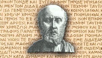 Ιστορία της Ελληνικής Ιατρικής | Ακαδημία Αρχαίας Ελληνικής & Παραδοσιακής Κινέζικης Ιατρικής, Κηφισιά