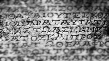 Η Βασική Θεωρία της Αρχαίας Ελληνικής Ιατρικής   Ακαδημία Αρχαίας Ελληνικής & Παραδοσιακής Κινέζικης Ιατρικής, Γλυφάδα