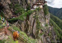 Μπουτάν, ένας μικρός σε έκταση περιβαλλοντικός γίγαντας