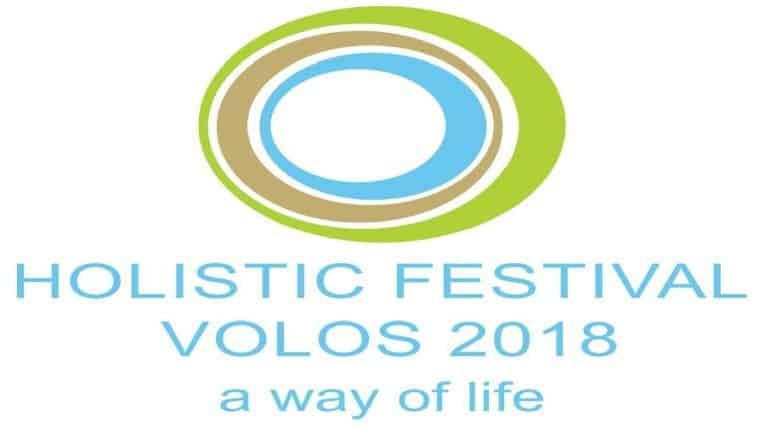 oλιστικό φεστιβάλ στο Βόλο