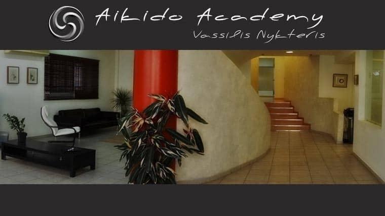 Aikido Academy Βασίλης Νυκτερής