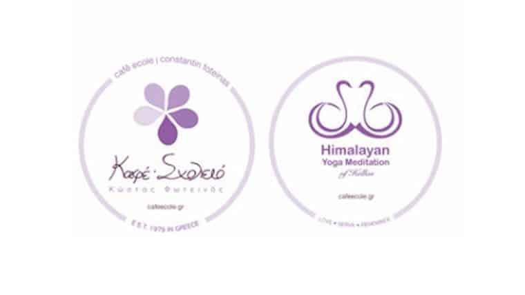 Παρουσίαση νέων προγραμμάτων | Καφέ Σχολειό - Himalayan Yoga Meditation of Hellas