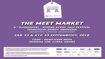The Meet Market | Τεχνόπολη Δήμου Αθηναίων