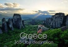 Greece: 365 - Day Destination