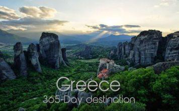 Greece: 365 - Day Destination