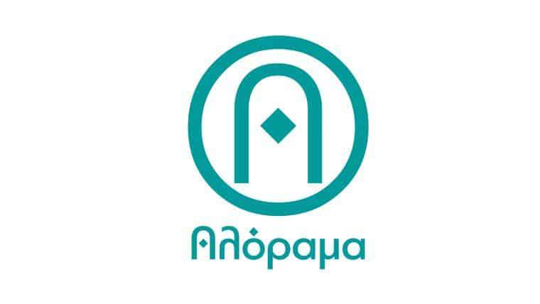 alorama_logo