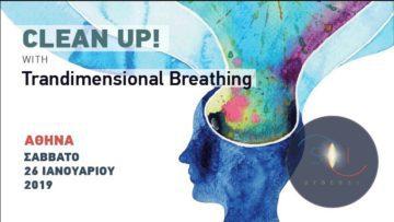 Trandimensional Breathing