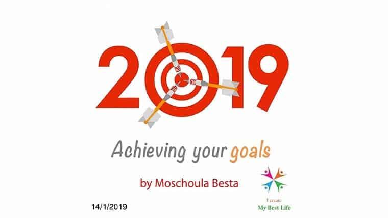 Σεμινάριο ''Πετυχαίνοντας τους Στόχους της Νέας Χρονιάς'' | My Best Life