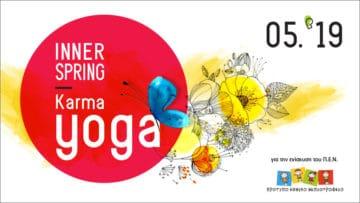 Inner Spring - Karma Yoga