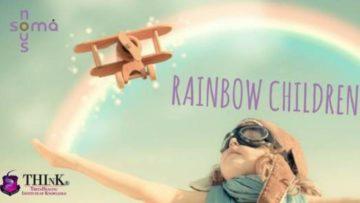 RainbowChildren - Somanous