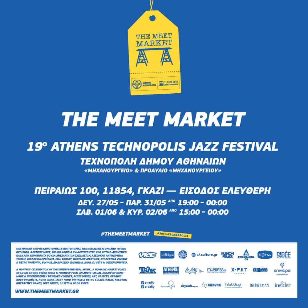 Meet Market Jazz Festival