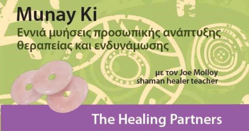 Munay Healing Partners