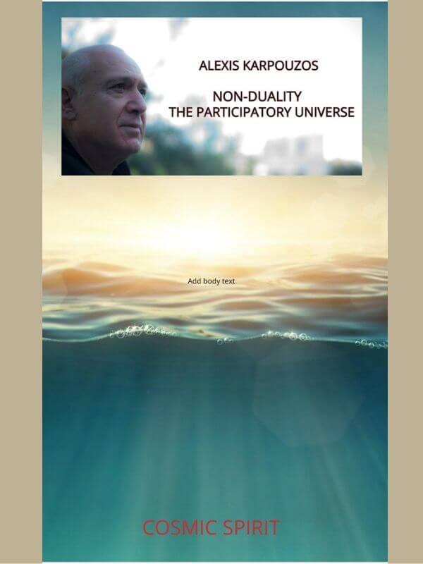 english books karpouzos parousiasi omorfizoi mpez (1)