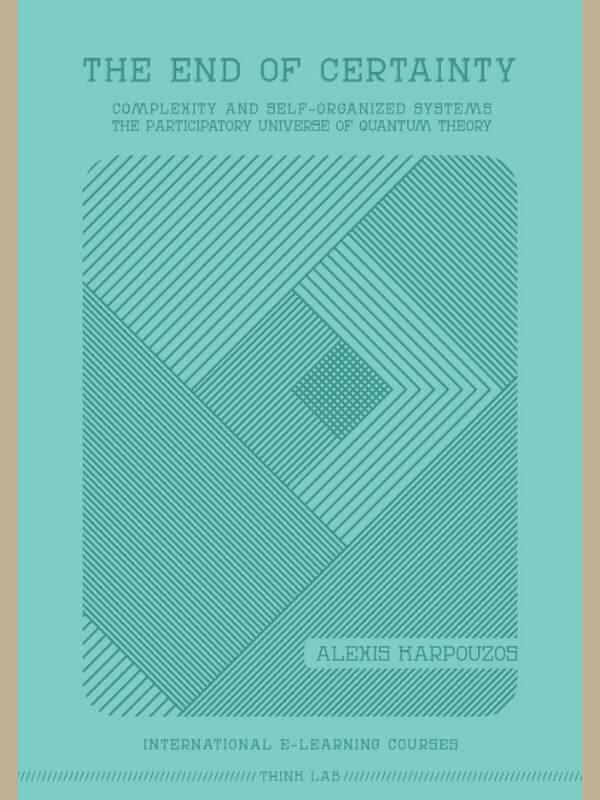 english books karpouzos parousiasi omorfizoi mpez (5)