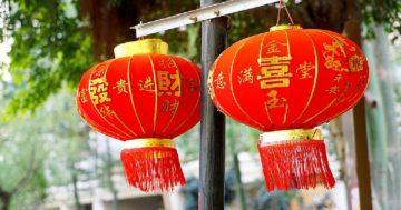 Feng Shui έτος μεταλλικού ποντικού | Αναγνωστοπούλου