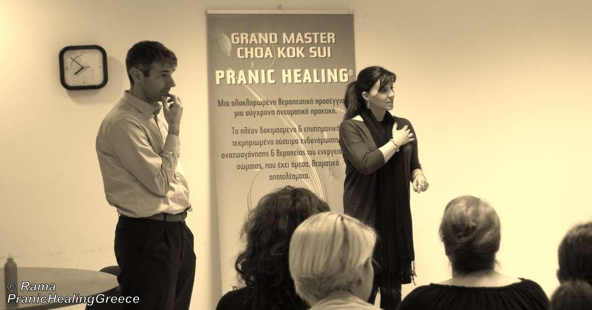 Σεμινάριο GMCKS Pranic Healing (Basic)