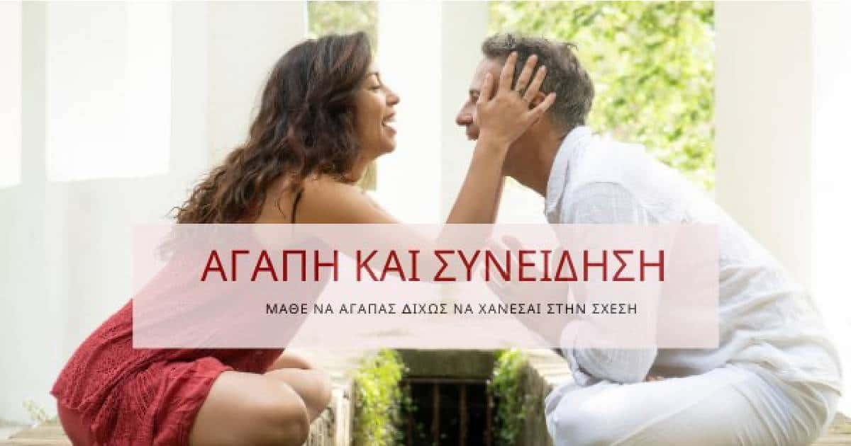 λογαριασμός ηλεκτρονικού ταχυδρομείου για online dating