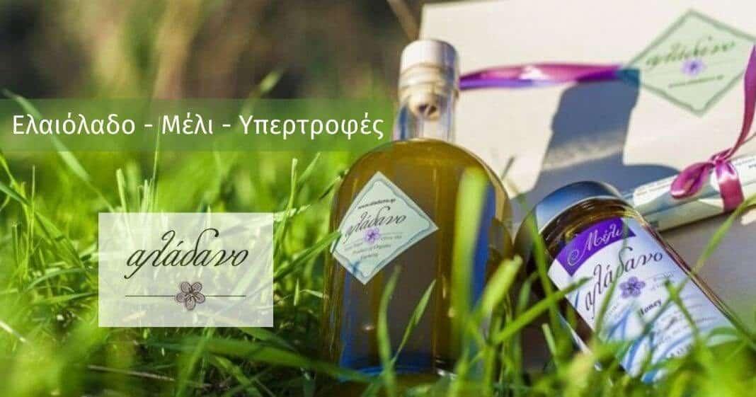 elaiolado meli ypertrofes banner aladano oz1