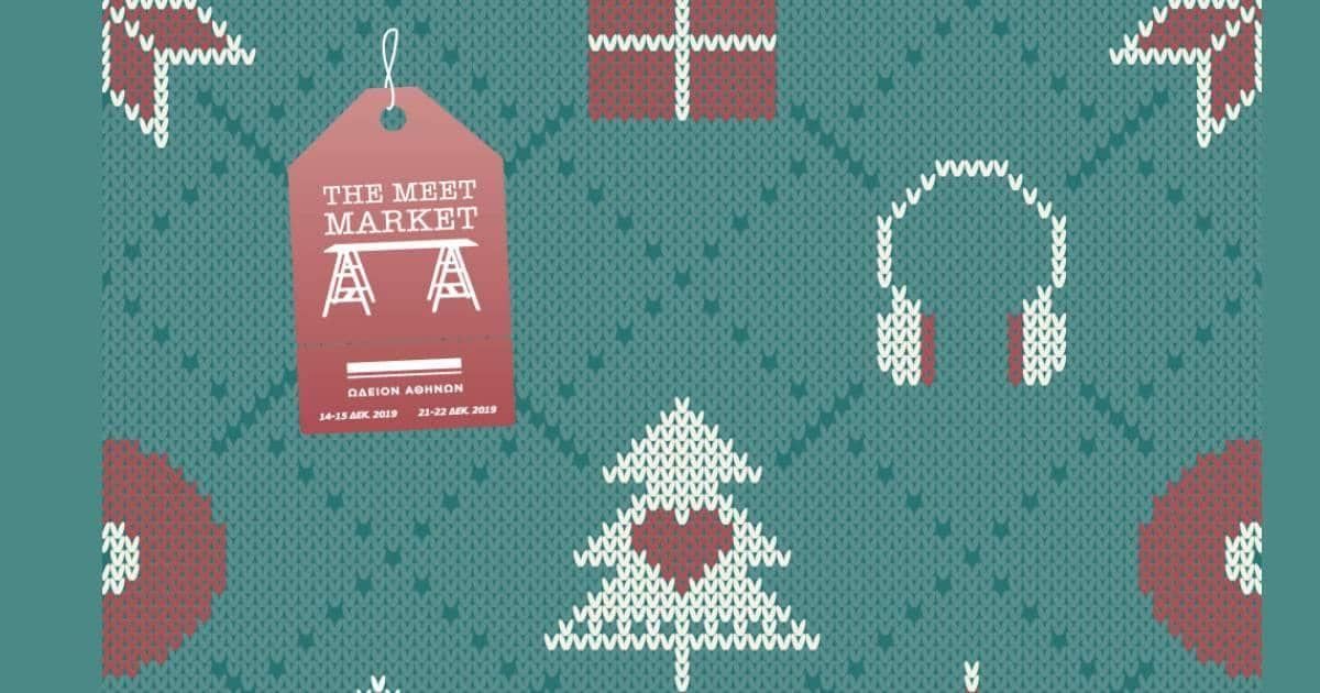 Meet Market - 2 Weekends of Christmas