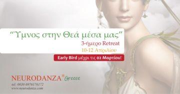 Retreat Neurodanza® «Ύμνος στη Θεά» | Maria Santos
