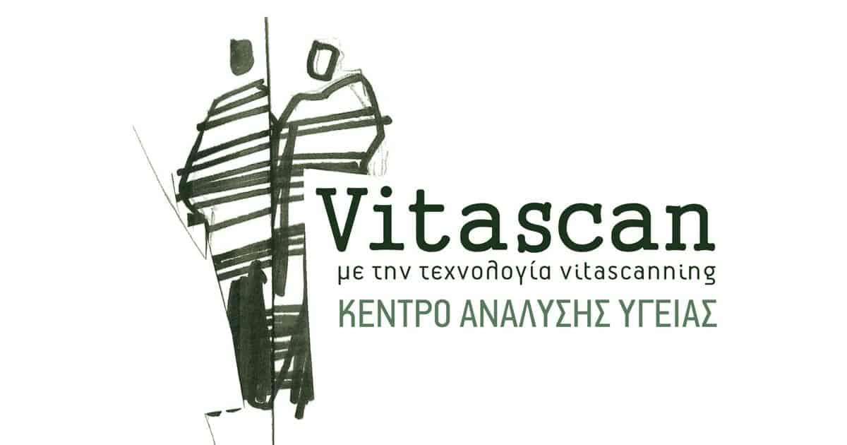 Vitascan, Κέντρο Ανάλυσης Υγείας