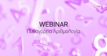 Webinar pithagoria arithmologia
