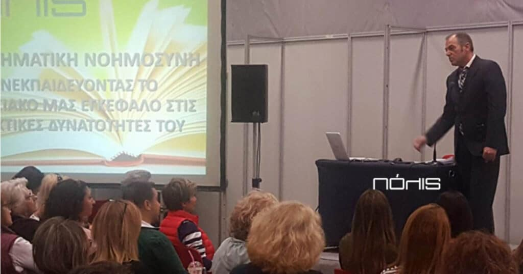 Αναλαμβάνω δράση με ενθουσιασμό & δημιουργώ την πραγματικότητά μου | Νίκος Σταυρόπουλος