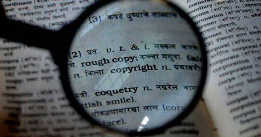 Eκπαίδευση στη Γραφολογία | ΚΕ.ΘΕ.ΣΥ