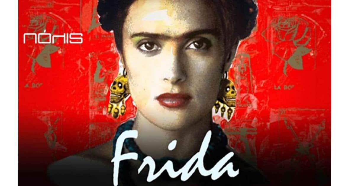 """Κινηματογράφος και Συναισθηματική Νοημοσύνη """"Frida"""""""