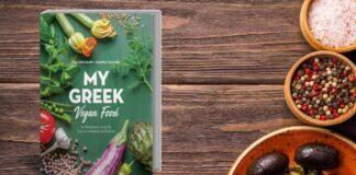 My-Greek-Vegan-Food