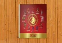 Ημερολόγιο-Feng-Shui-2021