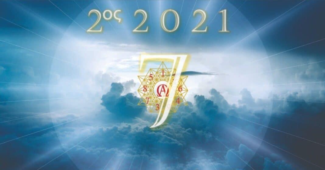 Φεβρουάριος-2021-δόνηση-7