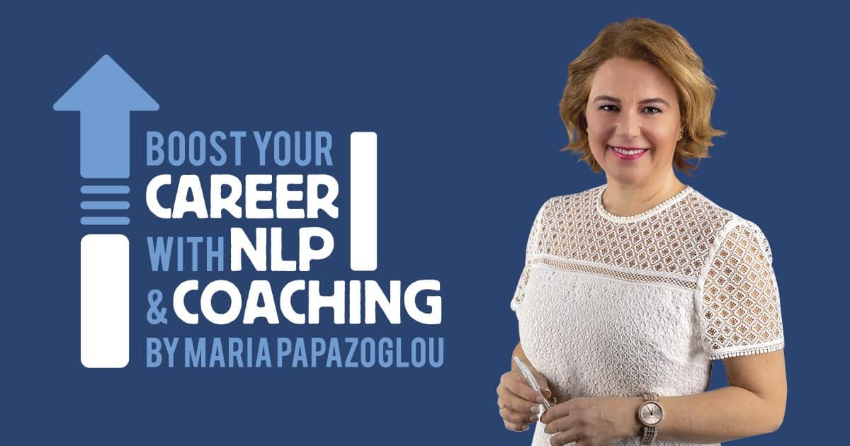 boost your career webinar Παπάζογλου