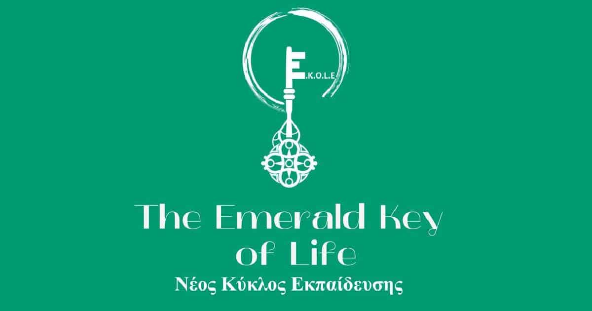 emerald key of life Βασιλείου Αποστολία